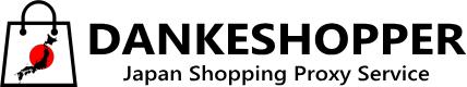 Japan Proxy Shopping – DANKESHOPPER